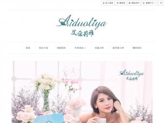 aiduoliya.com