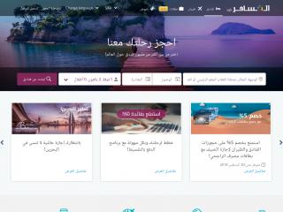 almosafer.com screenshot
