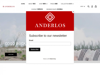 anderlos.com