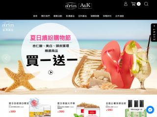 arin.com.tw screenshot