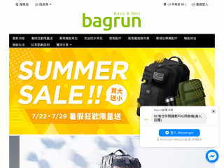 bagrun.net screenshot