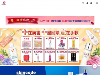 beautypass.com.tw