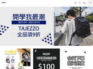 bigger-design.com