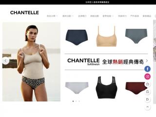 chantelle.com.tw