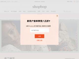 cn.shopbop.com