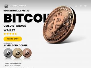 coldstoragecoins.com