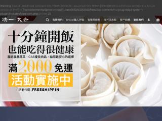 cytaiho.com