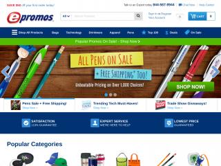 epromos.com screenshot