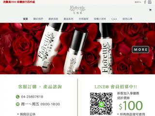 florettie.com