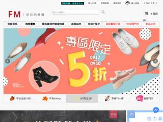 fmshoes.com.tw screenshot