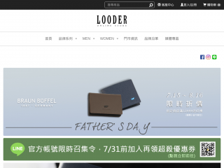 looder.com.tw