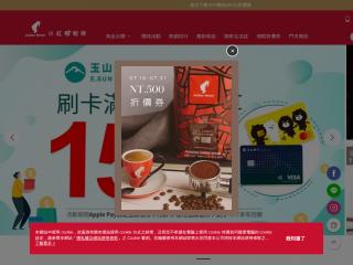 meinlcoffee.com.tw