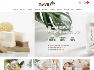 nova37.com.tw screenshot
