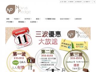 npmall.com.hk