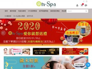 on-spa.com.tw