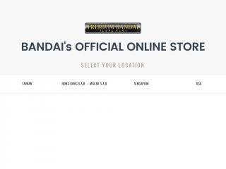 p-bandai.com