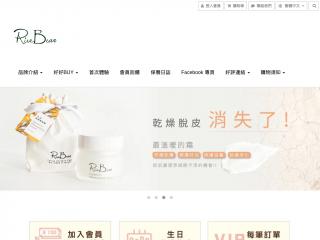 ricebeanskincare.com