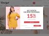 rosegal.com coupons
