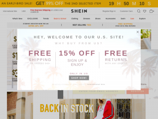 shein.com screenshot