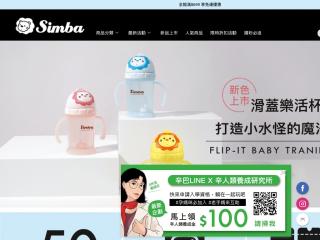 shop.simba.com.tw
