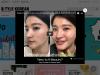 stylekorean.com coupons