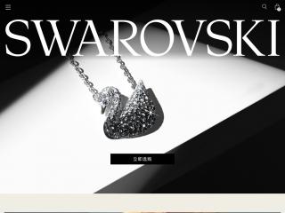 swarovski.com.cn