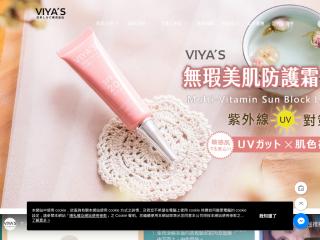 viyas.com.tw